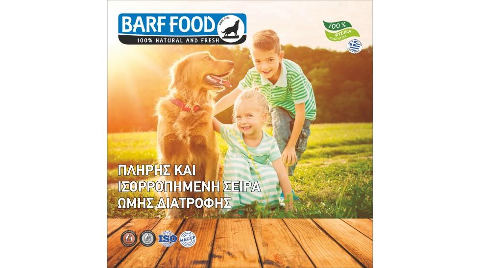 Kαλύπτουμε τις διατροφικές ανάγκες των μικρών μας φίλων με προϊόντα άριστης ποιότητας και επενδύουμε στο μέλλον